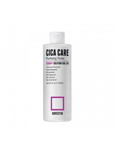 Цика-тонер для проблемной и чувствительной кожи Rovectin Skin Essentials Cica Care Purifying Toner