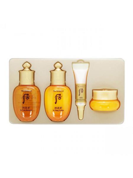 Премиум-набор миниатюр для зрелой кожи The History of Whoo Gongjinhyang 4 Special Gift Set