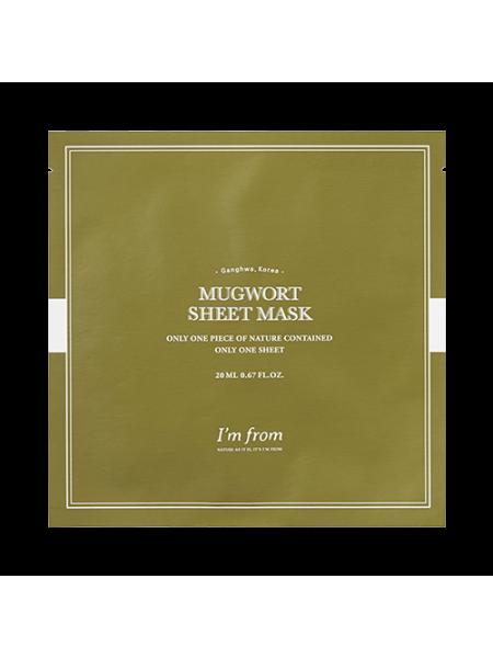 Тканевая маска с полынью для проблемной кожи I'm From Mugwort Sheet Mask