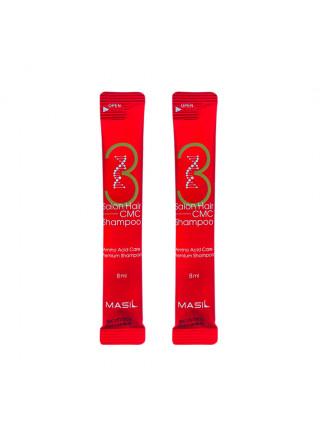 Маска для быстрого восстановления волос Masil 8 Seconds Salon Hair Mask Special Set  350 мл.