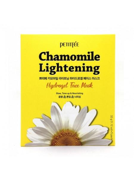 Набор осветляющих гидрогелевых масок для лица с экстрактом ромашки Chamomile Lightening Hydrogel Face Mask 5pcs