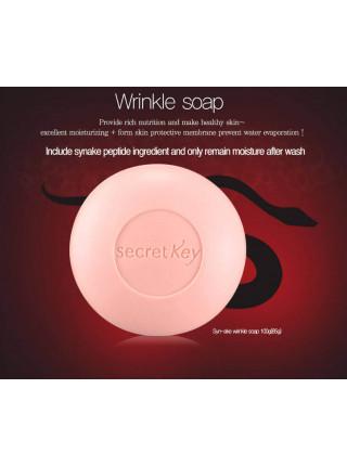Антивозрастное пептидное мыло для умывания Secret Key Syn-Ake Wrinkle Soap