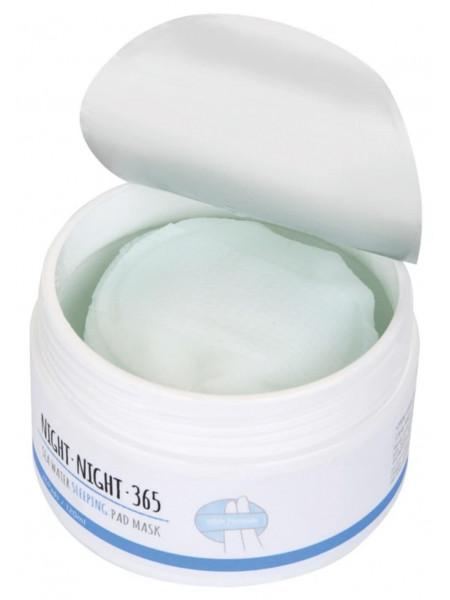 Ночные очищающие спонжи с морской водой Wish Formula Night Night 365 Sea Water Sleeping Mask