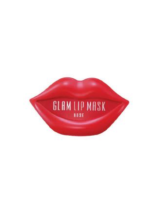 Гидрогелевые патчи для губ с розой Beauugreen Hydrogel Glam Lip Mask Rose 1 шт.