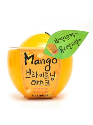 Очищающая кислородная маска для лица с экстрактом манго Baviphat Mango Magic Brightening Mask