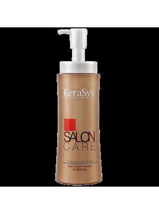Восстанавливающий кондиционер для волос Kerasys Salon Care Deep Damage Recovery Conditioner 470 ml