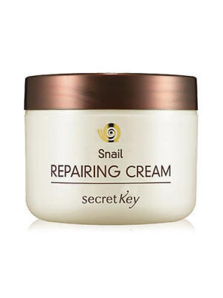 Восстанавливающий крем для лица с муцином улитки Secret Key Snail Repairing Cream