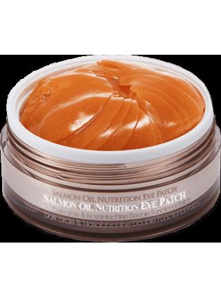 Омолаживающие гидрогелевые патчи с пептидами и лососевым маслом Eyenlip Salmon Oil Nutrition Hydrogel Eye Patch