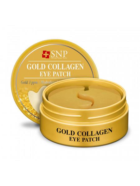 Многофункциональные гидрогелевые патчи с золотом и коллагеном SNP Gold Collagen Eye Patch