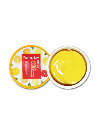 Витаминные гидрогелевые патчи для области вокруг глаз FarmStay DR-V8 Vitamin Hydrogel Eye Patch