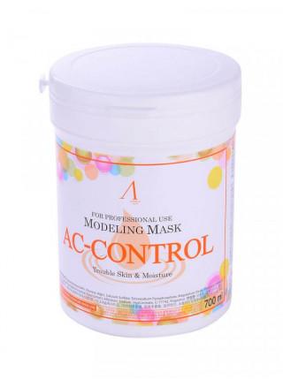 Anskin ac control modeling mask — альгинатная маска для проблемной кожи