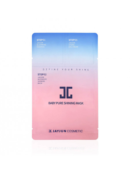 Увлажняющий комплекс для сияния кожи Jayjun Cosmetic Intensive Shining Mask
