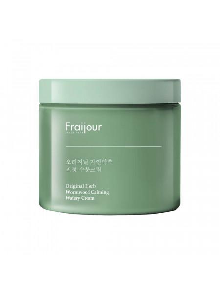 Легкий увлажняющий крем с полынью Fraijour Original Herb Wormwood Calming Watery Cream