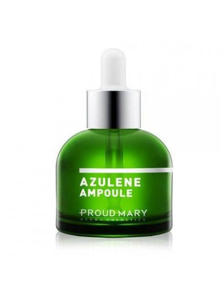 Успокаивающая сыворотка с азуленом Proud Mary Azulene Ampoule