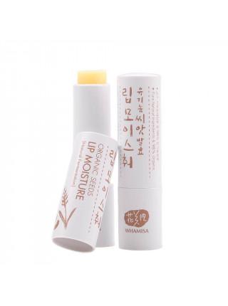 Бальзам для губ с натуральными маслами Whamisa Organic Seeds Lip Moisture