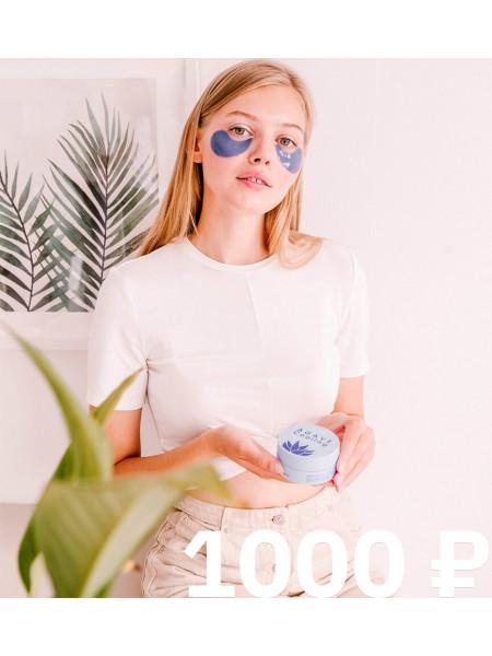 Электронный подарочный сертификат на 1000 ₽