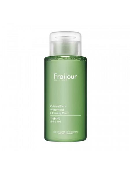 Средство для снятия макияжа с полынью Fraijour Original Herb Wormwood Cleansing Water