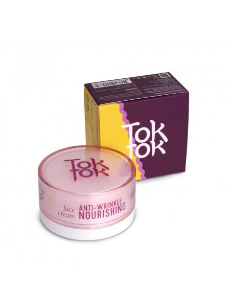 Антивозрастной питательный крем с пептидами TokTok Anti-Wrinkle Nourishing Face Cream