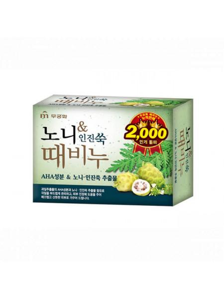Косметическое мыло-скраб с полынью и нони Mukunghwa Noni & Foremost Mugwort Scrub Soap