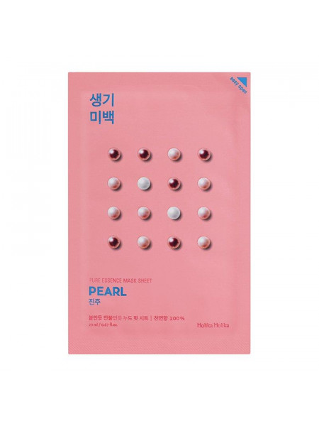 Осветляющая тканевая маска Pure Essence Mask Sheet Pearl, жемчуг