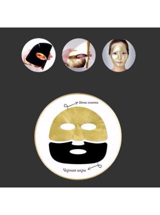 Антивозрастная тканевая маска Prime Youth Gold Caviar Gold Foil Mask, с золотом