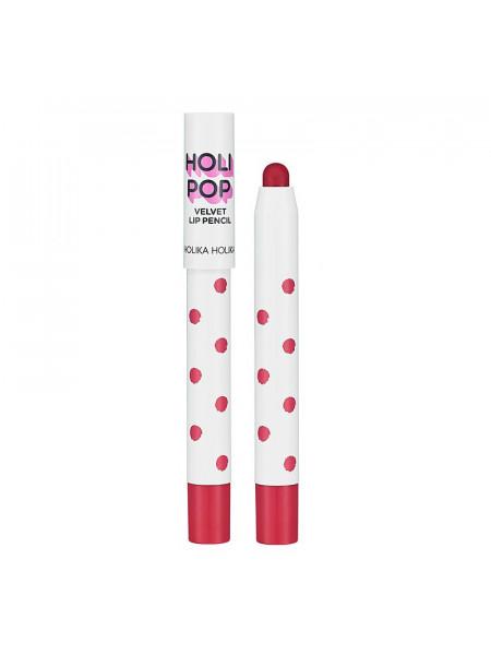 Матовая помада-карандаш для губ, коралловый Holipop Velvet Lip Pencil CR04 coral