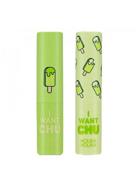 Бальзам для губ I want chu, дыня и мороженое